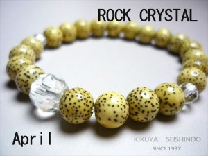 4-CRYSTAL