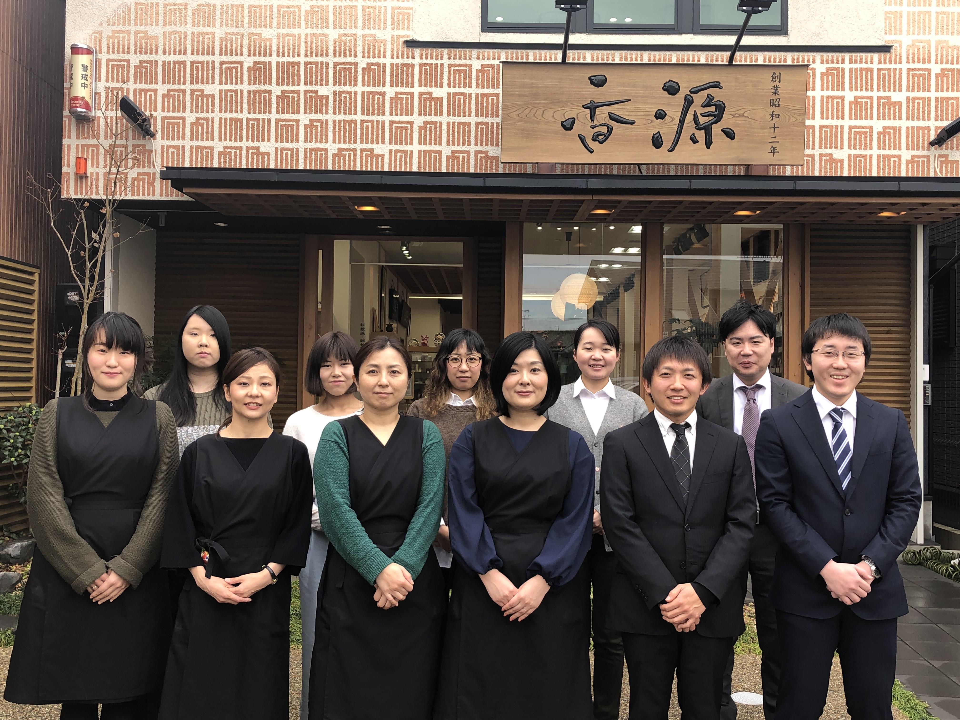 nagoya_staff
