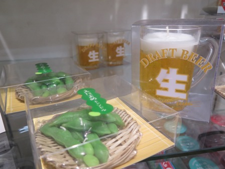 ... even beer and edamame! (popular Japanese snack)