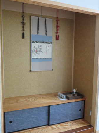 Tokonoma - Japanese alcove with the scroll displayed