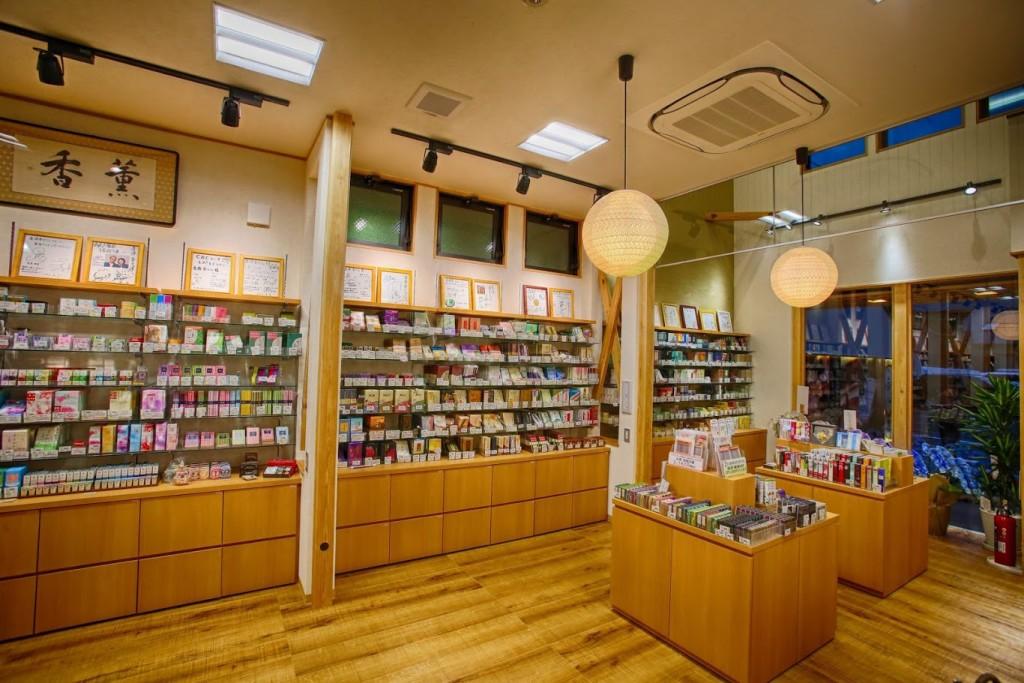 store inside_2