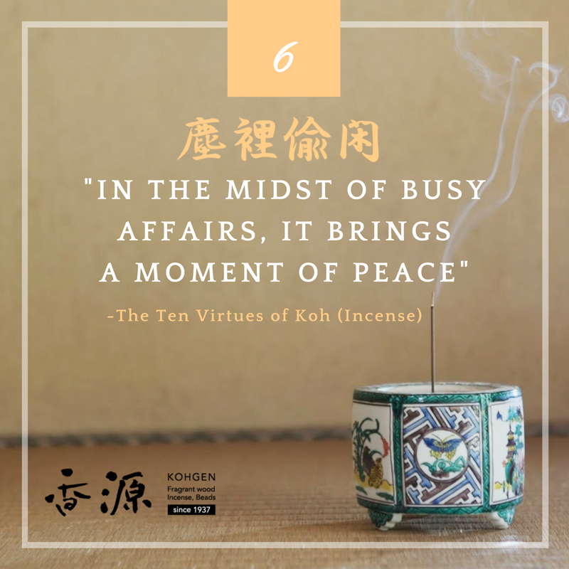 6. In the midst of busy affairs, it brings a moment of peace (塵裡偸閑)