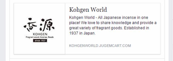 KW blog banner