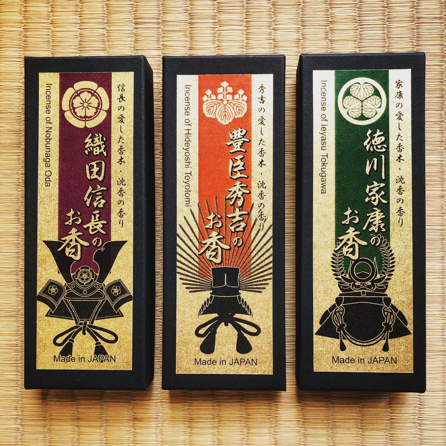 sengokuwarlords_incense